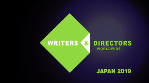 Writers and Directors Worldwide Video 2019